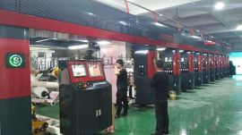 高速电子轴塑料薄膜凹版印刷机