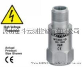 美国CTC WT203,WT235,WT214耐高压型加速度传感器(防雷击)
