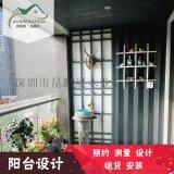 深圳昆鵬展一對一專業設計庭院別墅陽臺小景