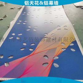 喷绘图案铝单板 彩绘铝板 UV喷绘图案铝单板