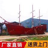 煙臺兒童遊樂場的裝飾船戶外景觀船選擇很重要