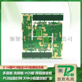 电路板定制厂家供应沉金FR-4线路板PCB加工制作