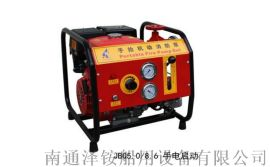 JBQ5.0/8.6手抬机动消防泵 BJ7消防专用机动泵