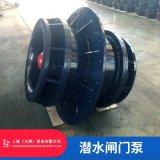 500QGWZ-45KW閘門式安裝全貫流泵