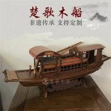 北京紀念紅船大型南湖紅船哪余出售