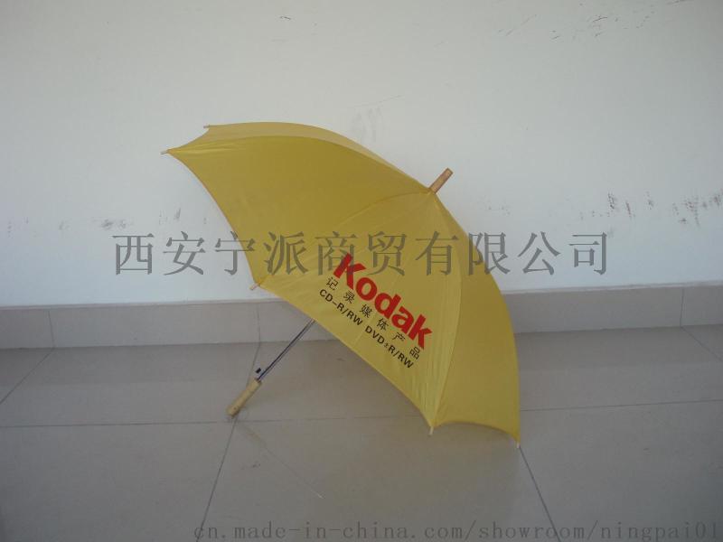西安雨傘定製加工廠 雨傘印字印logo 摺疊傘市場