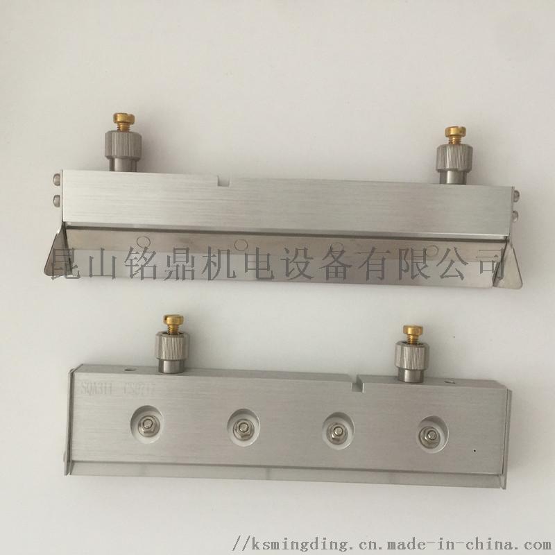 DEK印刷機刮刀SQA301  200mm