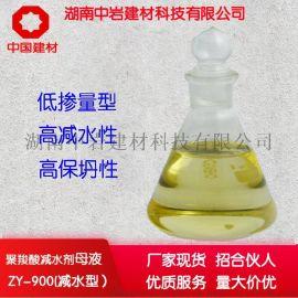 聚羧酸高效早强减水剂 厂家直销 支持试配