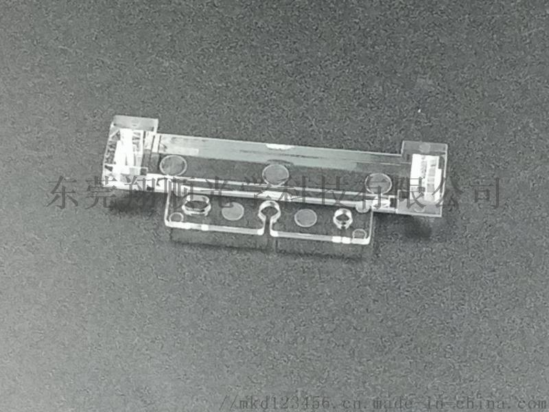 7D0132反光片-1