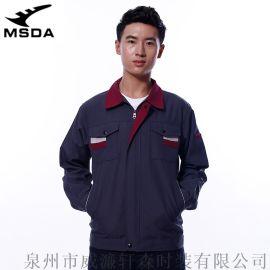 跨境工厂车间工作服汽修工装出口长袖套装工地服装
