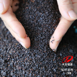 1-2mm锰砂颗粒 30%含量除铁锰 锰砂滤料