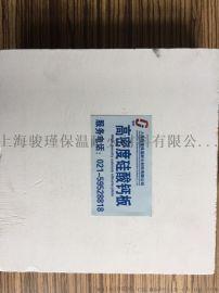 厂家自营直销高密度硅酸钙板  窑炉用 上海骏瑾