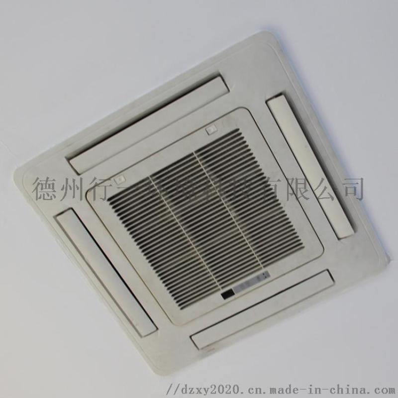 嵌入式  空調吊頂式卡式風機盤管家用水溫空調