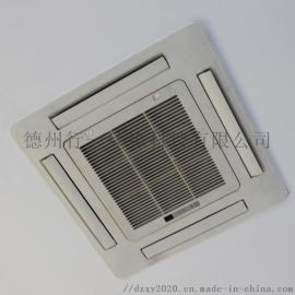 嵌入式**空调吊顶式卡式风机盘管家用水温空调