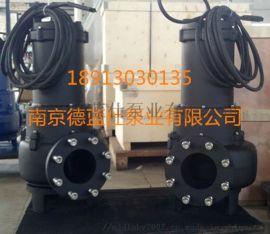 旋流潜污吸砂泵AS14-4