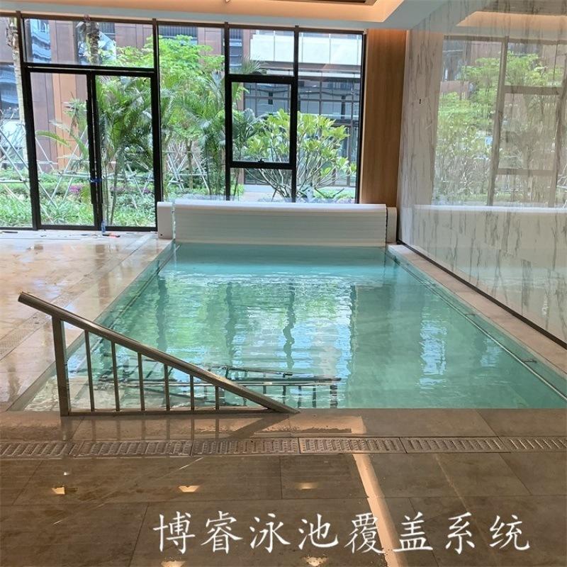 博睿泳池SPA覆盖系统电动游泳池盖泳池盖