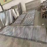 上饒造型吊頂鋁方通 休息區弧形鋁方通吊頂