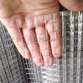 焦作标准孔镀锌铁丝网1*20米成卷焊接铁丝网挂网