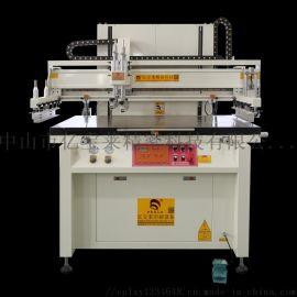 8012平面丝印机 亿宝莱半自动印刷机