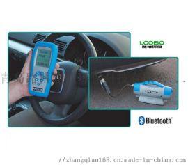 进口英国凯恩AUTO-600便携式柴油车尾气检测仪