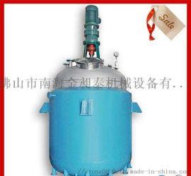 广东不锈钢夹套电加热反应釜