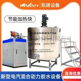生产801胶水设备机器 建筑胶水设备