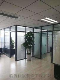 烟台供应江苏扬州办公玻璃隔断安装销售