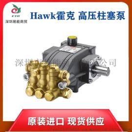 意大利HAWK霍克柱塞泵 高压喷雾清洗泵 现货供应