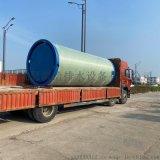 全國預製玻璃鋼一體化污水泵站出廠價