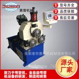 供應GY80型卷圓機 定製 三軸滾圓機