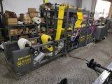 粘蟲板機;果實蠅粘板塗膠機-行業衆多客戶十多年來合作的夥伴!