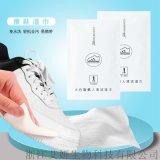 一次性擦鞋溼巾單片裝免水洗去污快小白鞋清潔溼巾加工