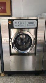 干洗店水洗机多少钱一台 沈阳干洗机洗衣机