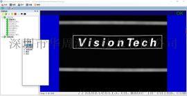 VisionTech 化繁为简的通用视觉软件及应用