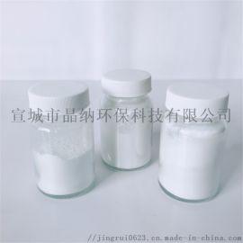 大理石镜面抛光粉纳米氧化铝抛光粉