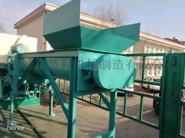 大型成套发酵设备 粪污发酵罐 有机肥造粒机
