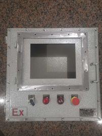防爆LED数显仪表箱不锈钢定做
