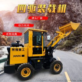 厂家推荐920装载机 四缸农用柴油小铲车  报价