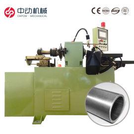 中动机械DKG数控伺服自动切管机 **切割机