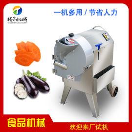 现货供应 多功能果蔬切菜机土豆切片机切丁机切丝机