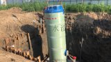 環保產品污水式玻璃鋼一體化預製泵站