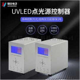 UVLED点光源 UV固化灯