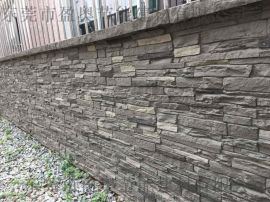 四川人造石厂家直销背景墙室内外装修材料石岩石
