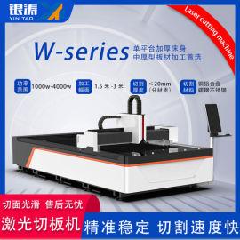 2000W金属激光切割机 管材板材激光切割机