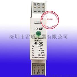 LEIDUN雷盾直流电源避雷器LD SF24-DC