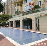 泳池盖 博睿泳池盖 私人定制泳池盖子 电动泳池盖