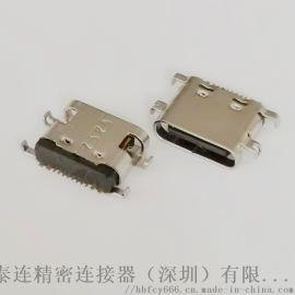 """TYPE C 16P沉板母座 沉板2.1 端子贴片SMT 镀金3u"""" 短体L=6.50mm"""