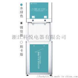 嘉兴世纪丰源科悦直饮水机不锈钢开水器