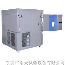 电子元气件冷热冲击箱 恒温恒湿高低温冷热冲击试验箱