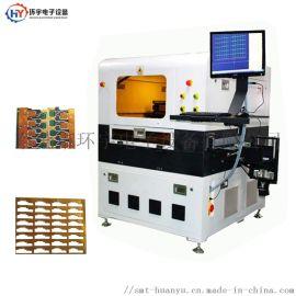 激光分板机高品质切割机价格